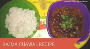 Kidney Beans Recipe, How to Make Rajma Recipe