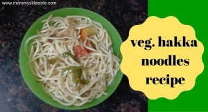 Easy To Make Veg Hakka Noodles Recipe for the Chinese Food Lovers